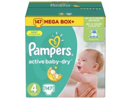 Подгузники Pampers Active Baby Maxi 4 (8-14 кг), 147шт