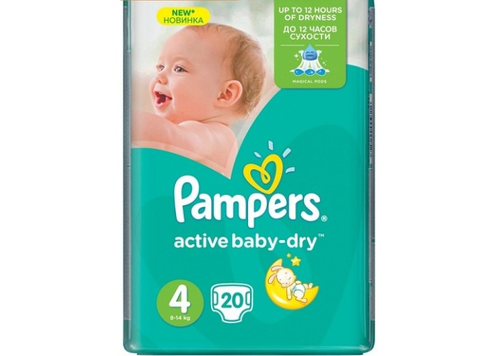 Подгузники Pampers Active Baby Maxi 4 (8-14 кг), 20 шт.
